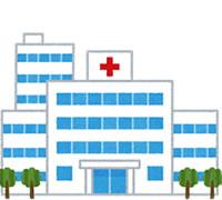 病院と連携