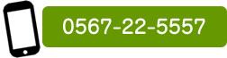 居宅介護支援事業所 電話番号